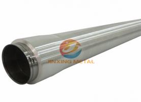 Aluminum rotary sputtering target
