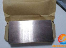 Copper And Copper Alloys Plates/Sheets/Strips