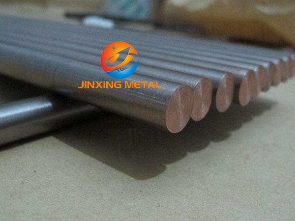 Copper-Tungsten-Sections-Profiles