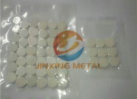 Hafnium oxide evaporation material