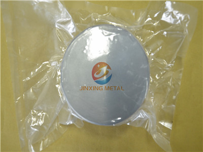 professional manufacturer export high purity round 99.95% 3n5 Co metal Cobalt sputtering target with low price