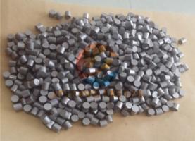Tantalum evaporation materia