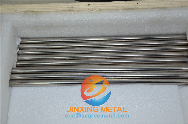Tungsten-alloy-Bar-1