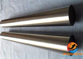 Pure Tungsten Rod/Bar