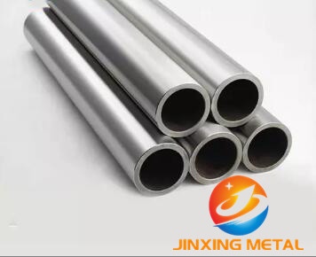 Manufacturers to provide Tungsten copper alloy tube cheap tungsten weights