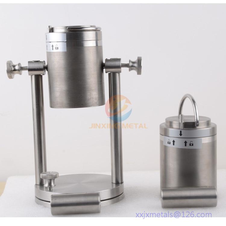 PET Dispensing Pot
