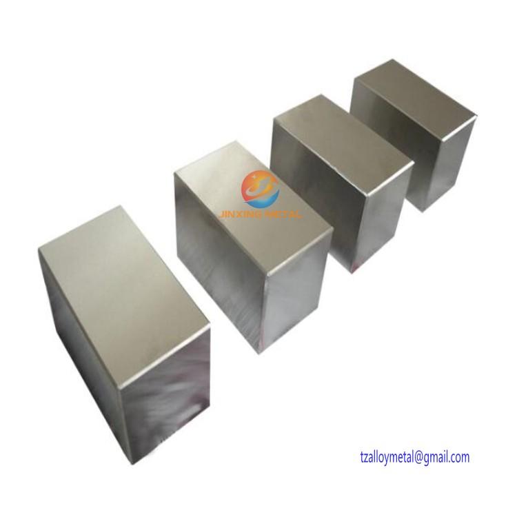 tungsten heavy metal cubes